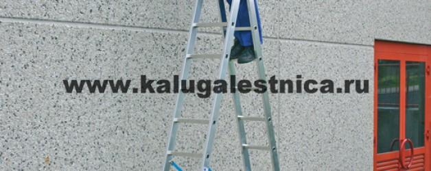 Универсальная лестница с перекладинами, двухсекционная