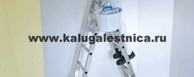 Шарнирная телескопическая лестница с перекладинами и 4 удлинителями боковин