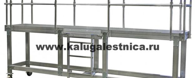Передвижная алюминиевая платформа KRAUSE
