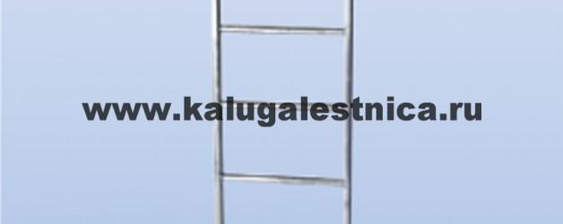 Шахтные лестницы