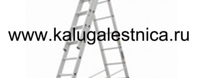 Трехсекционная лестница алюминиевая монтажная 3х16И Премьер