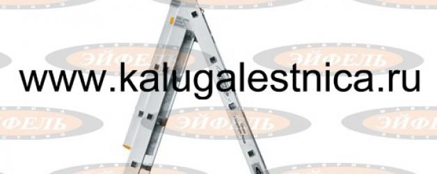 Трехсекционная лестница индустриального ресурса Классик 3х8