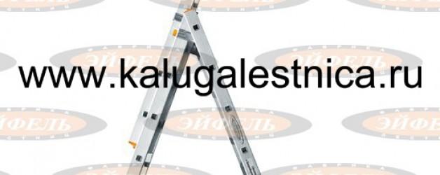 Трехсекционная лестница индустриального ресурса Классик 3х9