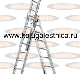 Лестница трехсекционная универсальная Ювелир Плюс 3х11