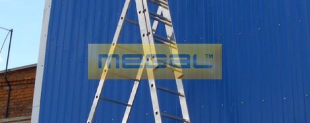 Лестница алюминиевая трехсекционная