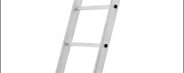 Лестница приставная алюминиевая односекционная «Луч»