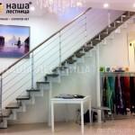 Маршевая лестница №5