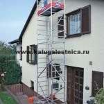 MON_ClimTec_2-Aufst_DIY01E