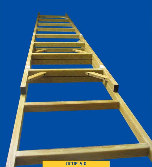 Выдвижная приставная лестница своими руками