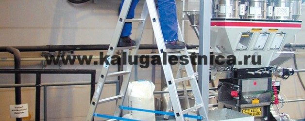 Двухсторонняя лестница-стремянка с перекладинами