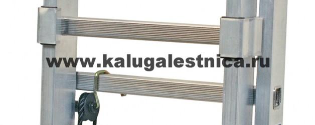 Двухсекционная лестница с перекладинами, выдвигаемая тросом Stabilo