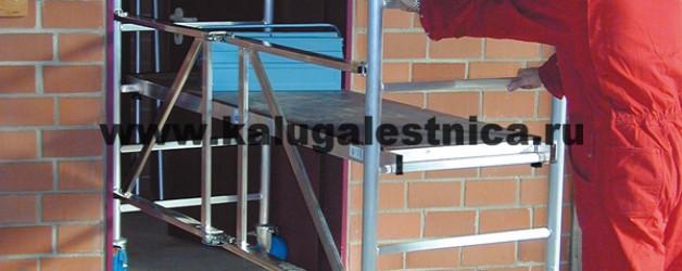Алюминиевая складная вышка-тура ProTec-XS