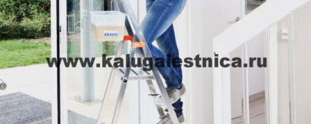 Лестница-стремянка Safety