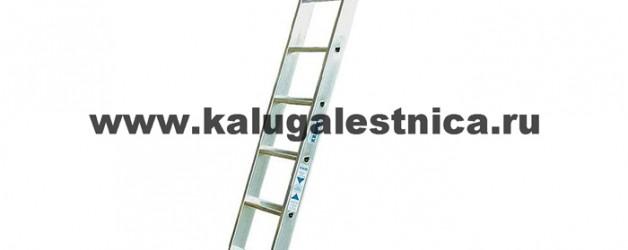 Стеллажная лестница со ступенями, для круглых шинных систем