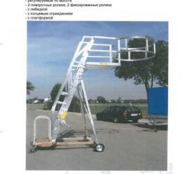 Лестница-площадка для обслуживания автоцистерн KRAUSE