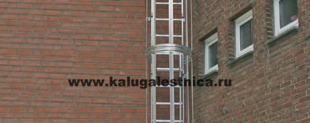 Аварийные, пожарные лестницы