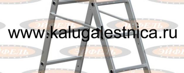 Трехсекционная лестница алюминиевая бытовая 3х6 Премьер