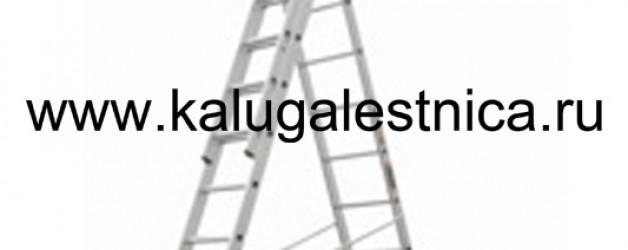 Трехсекционная лестница алюминиевая монтажная 3х14И Премьер