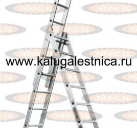 Лестница трехсекционная универсальная «Ювелир» 3х10