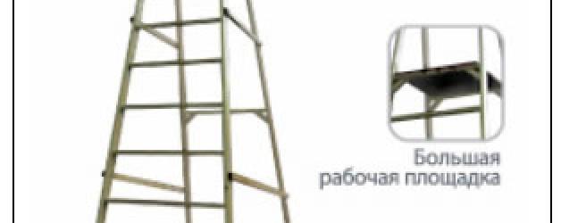 Подмость-стремянка стеклопластиковая ССВ-ПС «ЛУЧ»