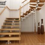 П-образная лестница №4