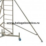 MON_ClimTec_Ausleger_DIY02F